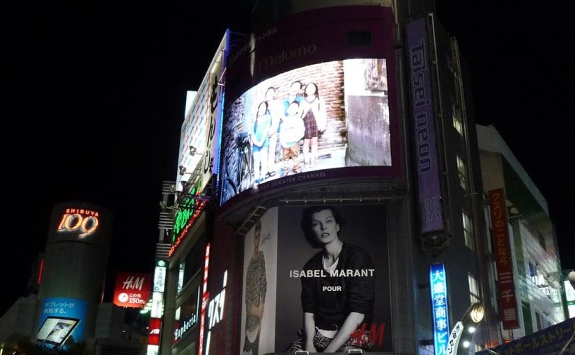 Japan ! Part 5 –Tokyo