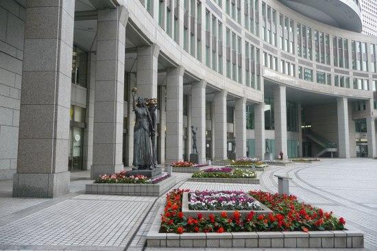Mairie Tokyo