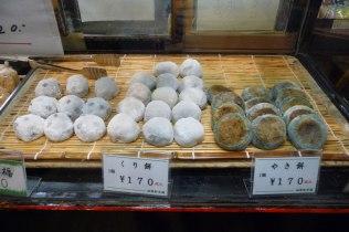 Des petites gourmandises que l'on peut acheter au marché de Nishiki