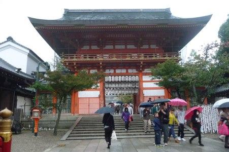 Entrée d'un temple