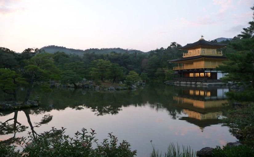 Japan ! Part 4 –Kyoto