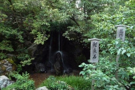 Dans un jardin de Kyoto