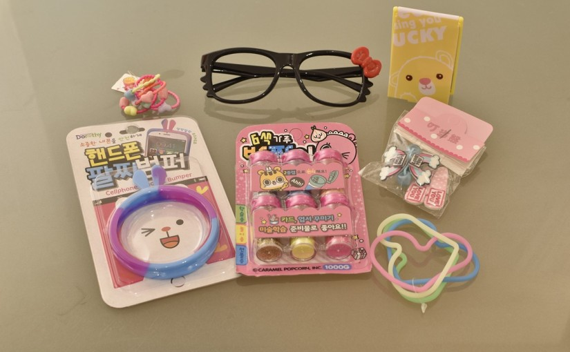 Unboxing ! Blippo kawaii surprise bag
